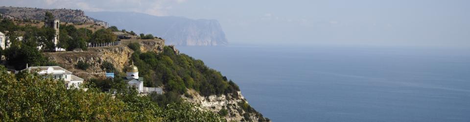 Отдых на Фиоленте  — лучший отдых на ЮБК Крыма и Севастополя